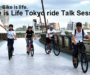 Bike is Life Tokyo ride Talk Session  開催決定! 参加者募集のお知らせ